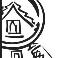 The Real Estate Inspection Co logo