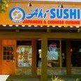 Ahi Sushi & Grill logo